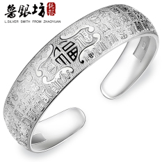 How To Buy Luyinfang S999 Fine Silver Sterling Silver Female Bracelet