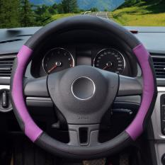 Low Cost Luowan Car Steering Wheel Covers Diameter 14 Inch 35 5 36Cm Pu Leather For Full Seasons Black Purple S Intl