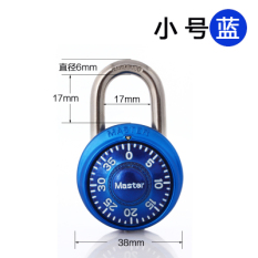 6ffe149e69cf MASTER Master Turntable Safe Box Gym Cabinet Password Lock Fixed Password  Lock