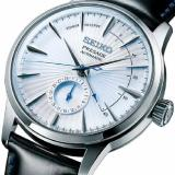 Buying Made In Japan Brand New 100 Authentic Seiko Presage Automatic Mens Dress Watch Power Reserve Feature With Sky Blue Sunray Dial On Gloss Black Strap Ssa343J