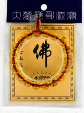 Concentration Body Fable Golden Amber. Amber Bracelet. Bracelets Dark Yellow Men And Women A Amulet. Removing Ill Fortunes By Taobao Collection.