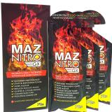 For Sale Maz Nitro Gx 70Ml