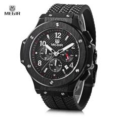 Review Megir 3002G Male Quartz Watch With Date Function Silicone Band Luminous Pointer 30M Water Resistance Intl Megir