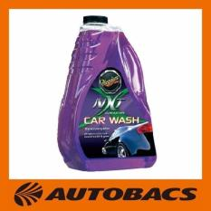 Buy Meguiar S Nxt Car Wash 1 89L Cheap Singapore