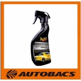 Low Cost Meguiar S G17516 Ultimate Quik Wax