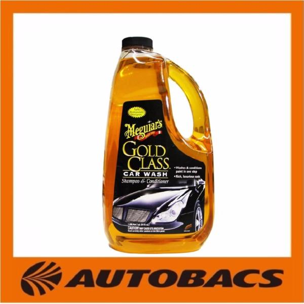 MEGUIARS G7164c/Wash Shampoo Cond