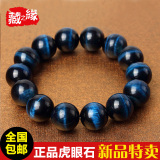 Recent Women S Buddhist Prayer Blue Tiger S Eye Stone Bead Bracelet