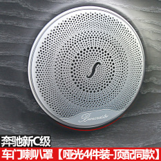 Who Sells The Cheapest Mercedes Benz Glc260 C200L E300L New Speaker Cover Online