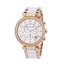 Best Rated Michael Kors Authentic Watch Mk5774