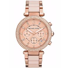 The Cheapest Michael Kors Parker Blush Dial Ladies Chronograph Watch Mk5896 Online