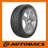 Purchase Michelin Pilot Sport 4 205R15R16