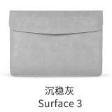 Price Microsoft Surface 3 Pro3 Pro4 Flat Leather Kalidi Original