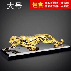 Sale Car Metallic Ornament On China