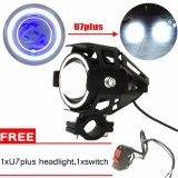 Promo Motorcycle Led Angel Eye Lens Headlight U7 Laser Cannon Bright Strobe White Light Lamp 125W 12V External Waterproof Car Fog Lights Daytime Running Lights Electric Bicycle Headlights Spotlights Bright Lights Far Intl