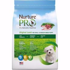 Nurture Pro Original Lamb For Small & Medium Breed Puppy 4lbs By Petso2.