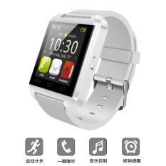 Oe Stylish Student Smart Watch Men S Bracelet Free Shipping
