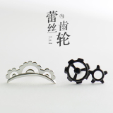 Sales Price Origional Lace Gear Stud