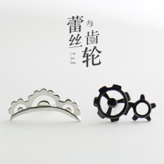 Who Sells Origional Lace Gear Stud Cheap