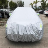 Best Rated Outdoor Universal Anti Dust Sunproof Suv Car Cover With Warning Strips Fits Cars Up To 5 1M 199 Inches In Length Intl