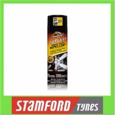 Cheaper Outlasttm Brake Dust Repellent 311G