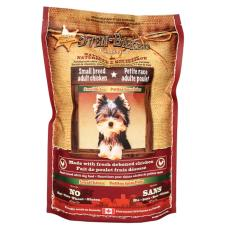Best Deal Oven Baked Tradition *d*lt Chicken Small Bites Dry Food 5Lbs For Dog