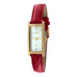 Top Rated Peugeot Women S 14K Gold Plated Mother Of Pearl Roman Numeral Face Glossy Red Leather Thin Skinny Strap Dress Watch 3017Rd Export Intl
