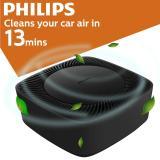 Cheapest Philips Gopure Car Air Purifier Compact 50