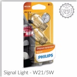 Philips Original Car Indicator Signal Light Bulb W21 5W Philips Cheap On Singapore