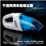 How Do I Get Portable Super Vacuum Cleaner Small Vehicle Vacuum Cleaner Intl