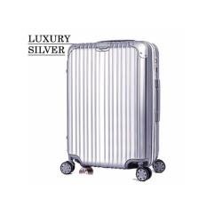 Premium Luggage Luxury Silver Size 24 Inch Shop