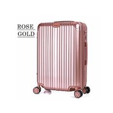 Sale Premium Luggage Rose Gold Size 20 Inch Singapore Cheap
