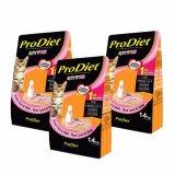 Prodiet 1 4Kg Kitten Ocean Fish Dry Food X 3 Packs For Sale