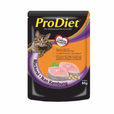 Prodiet 85G X 48 Packs Wet Cat Food Mackerel Flavour Cheap