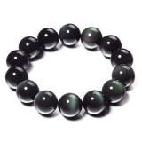 Retail Price Rainbow Enlightenment Natural Obsidian Eye Bracelet