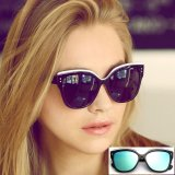 Retro Classic Fashion Cat Eye Sunglasses Uv400 Bright Black Women Noble Elegant Sunglasses Plastic Frame Intl Discount Code