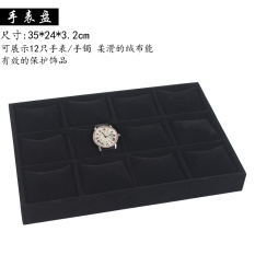 Sale Jewellery Display Box Oem Cheap