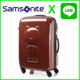 Samsonite And Line Friends Korea 20 Inch Travel Carrier Luggage Suitcase Intl Compare Prices