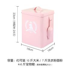 Sale Box Sealed Moisture Proof Anti Mold Dry Agent Dog Food Oem Wholesaler