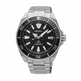 Buy Seiko Prospex Sea Series Air Diver S Automatic Silver Stainless Steel Band Watch Srpb51K1 Cheap On Singapore