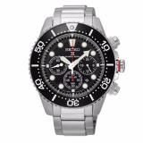 Low Price Seiko Prospex Solar Chronograph Diver S Stainless Steel Band Watch Ssc015P1