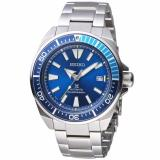 Low Cost Seiko Prospex Srpb09J1 Blue Lagoon Samurai Limited Edition Diver S Watch