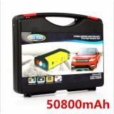 Retail Price Sgexpress 50800Mah Portable Car Jump Starter Emergency Charger Booster Power Bank Battery Laptop Yellow