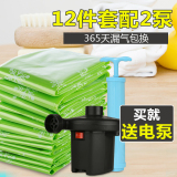 Shunjia Vacuum Compressed Bag Lower Price