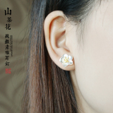 Price Comparisons Yinpei Women S Retro Simple Silver Stud Earrings
