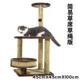 Cheap Sisal Mats Cat Jumping Cat Climbing Frame Online