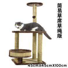 Buy Sisal Mats Cat Jumping Cat Climbing Frame Cheap On China