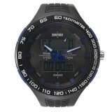 Price Compare Skmei New Waterproof Men S Analog Digital Led Rubber Military Wrist Sports Watch