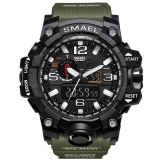 Smael Watch 1545 S Shock Series Of Gold Jungle Luxury Style Outdoor Sports Mens Dual Display Electronics Watch Intl Cheap