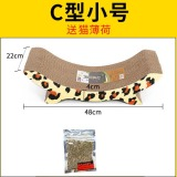 Review Basin Of Wear Resistant Large Cat Scratching Board Cat Teaser Toy Hoopet On China