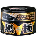 Soft 99 Kiwami Wax Extreme Gloss Wax Black Hard Wax Promo Code